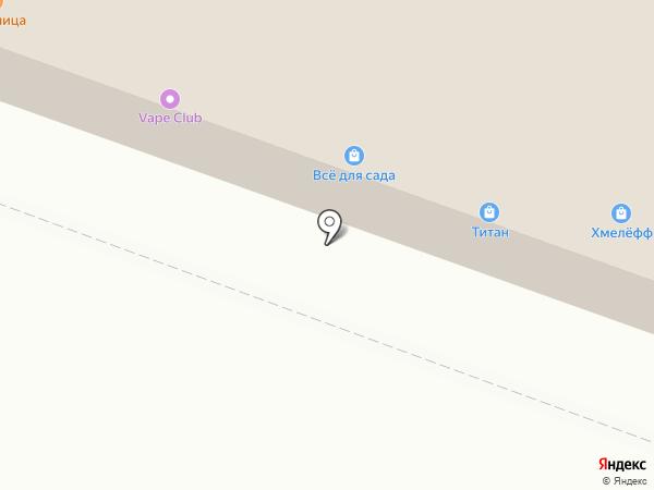 Хмелефф на карте Йошкар-Олы