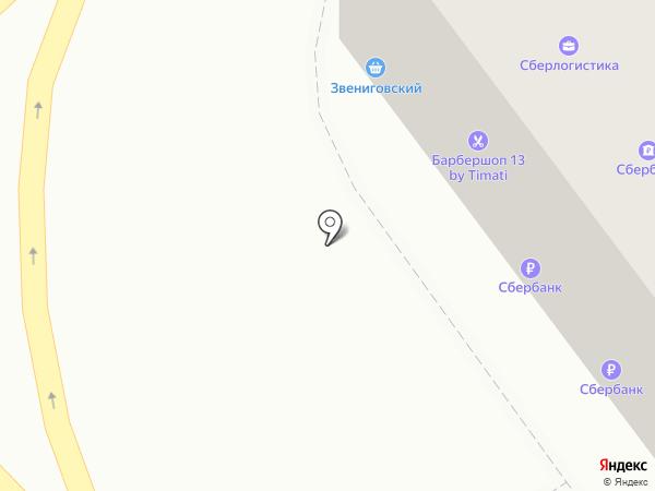 Мировые судьи г. Йошкар-Олы на карте Йошкар-Олы