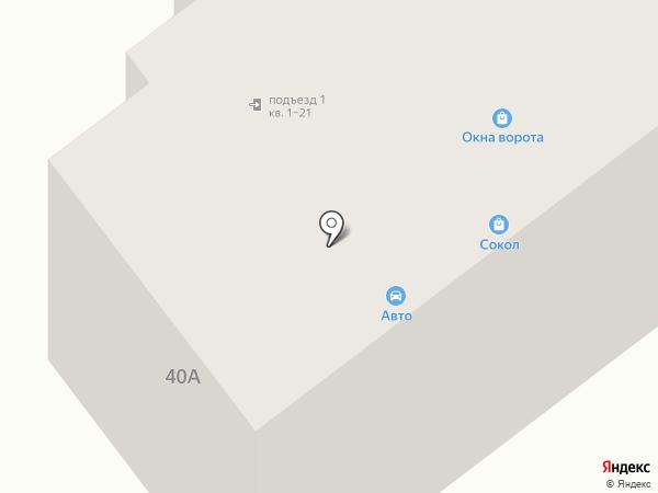 ЭлСервис на карте Йошкар-Олы