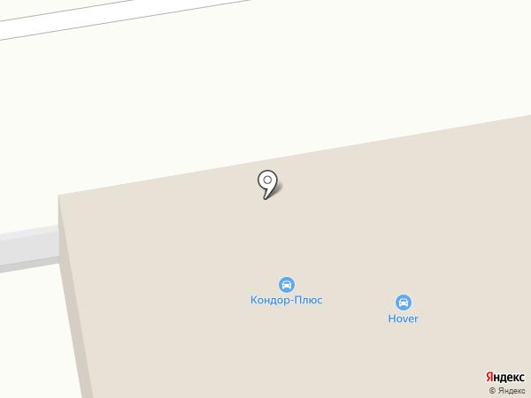 Кондор-Плюс на карте Йошкар-Олы