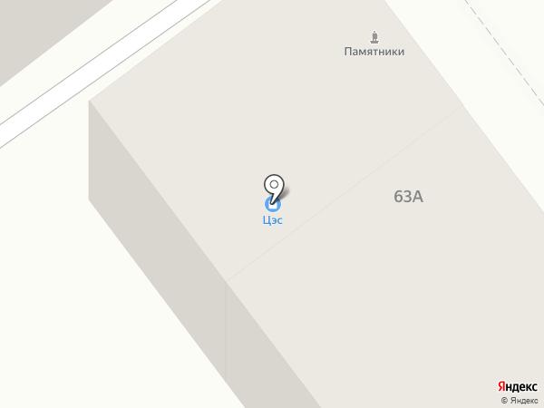 Школяры на карте Йошкар-Олы