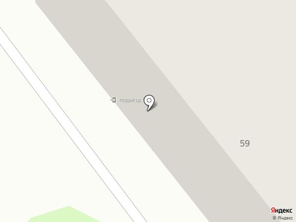 Птица+ на карте Йошкар-Олы