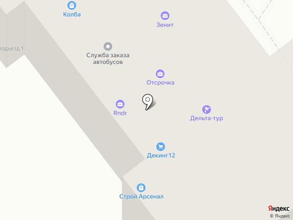 Полиграфиздат Марий Эл на карте Йошкар-Олы