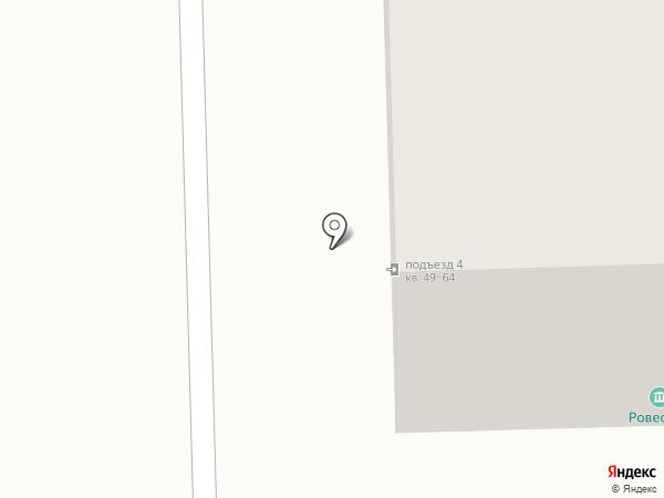 Ровесник на карте Йошкар-Олы