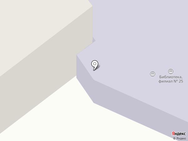 Библиотека №25 на карте Йошкар-Олы