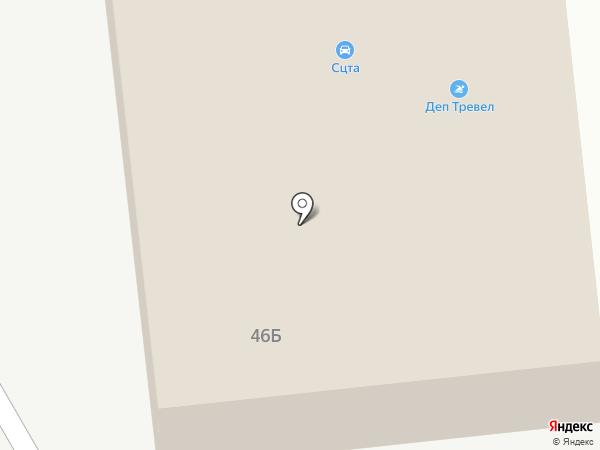 Альфатерм на карте Йошкар-Олы