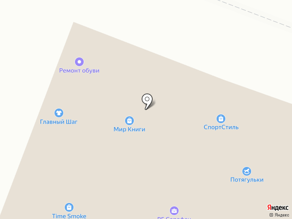 СпортСтиль на карте Йошкар-Олы