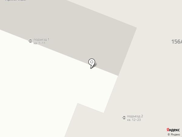 ORANGE BABY на карте Йошкар-Олы