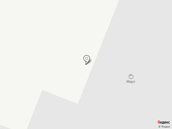 Торговая фирма на карте Йошкар-Олы