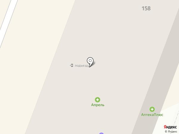 Сибвел на карте Йошкар-Олы