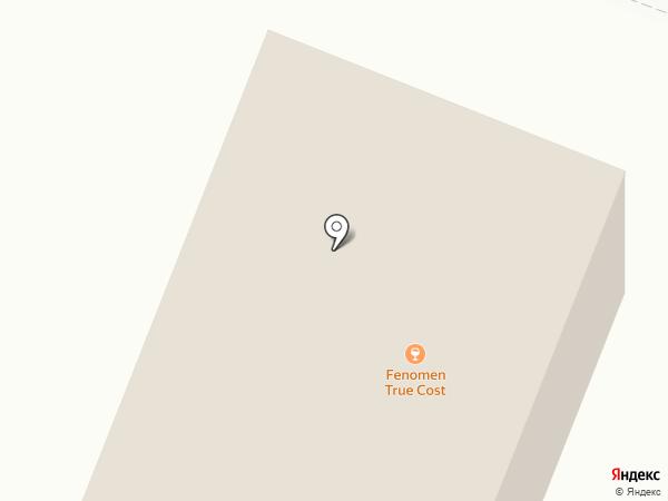 БАЛКАНСКИЙ ГРИЛЬ на карте Йошкар-Олы