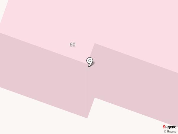 Республиканская клиническая больница на карте Йошкар-Олы