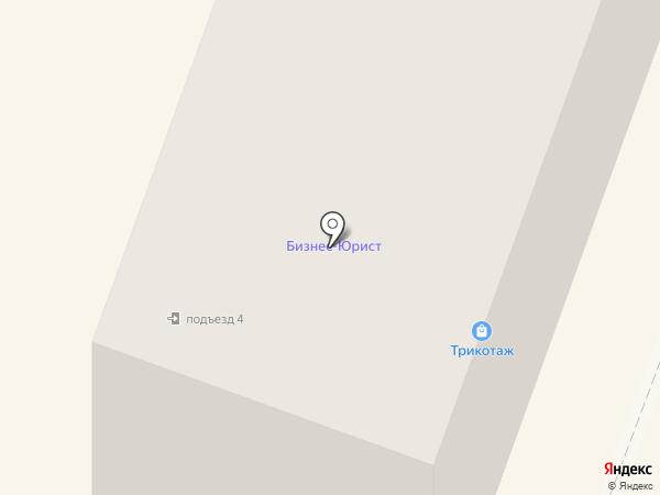Магазин трикотажа на карте Йошкар-Олы