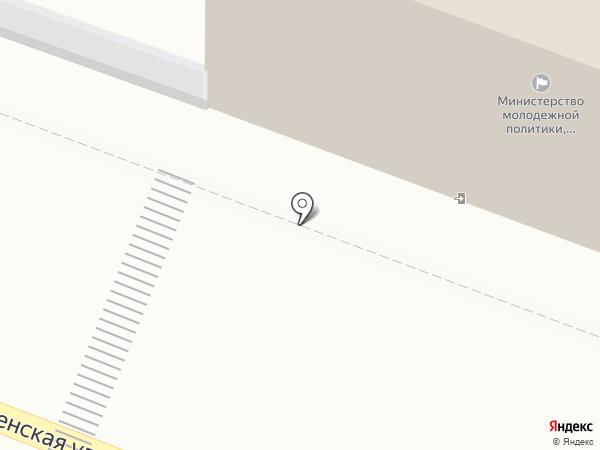 Почтовое отделение №1 на карте Йошкар-Олы