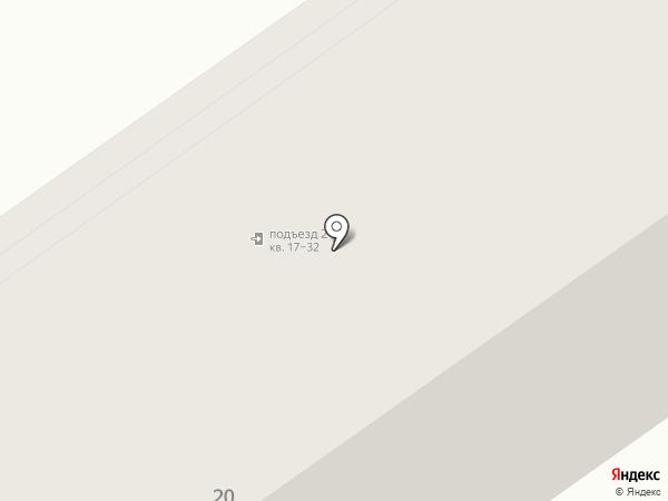Магазин чая на карте Йошкар-Олы