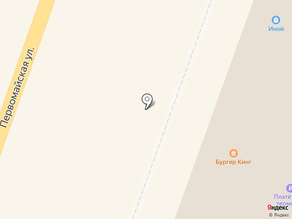 Бургер Кинг на карте Йошкар-Олы