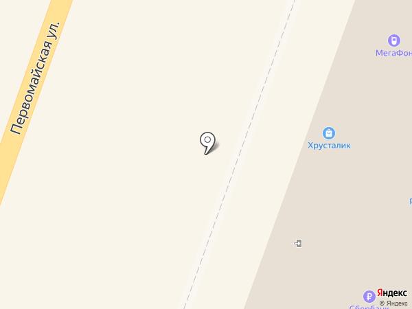 Ермолино на карте Йошкар-Олы