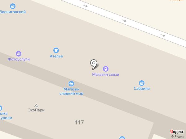 Магазин №3 на карте Йошкар-Олы