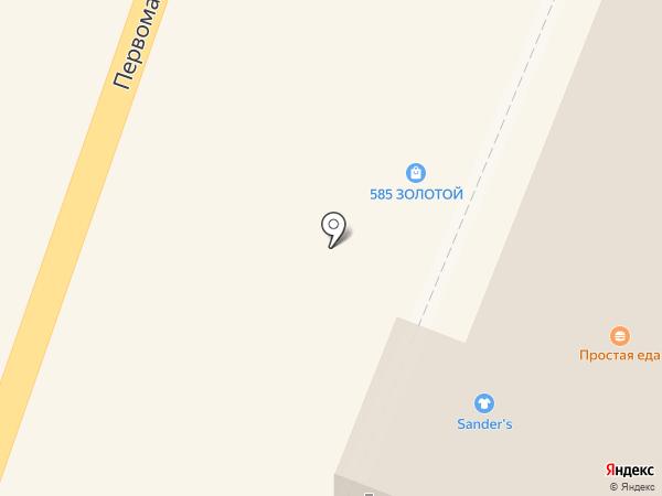 Эдем на карте Йошкар-Олы