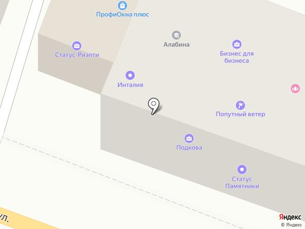 Вирсавия на карте Йошкар-Олы