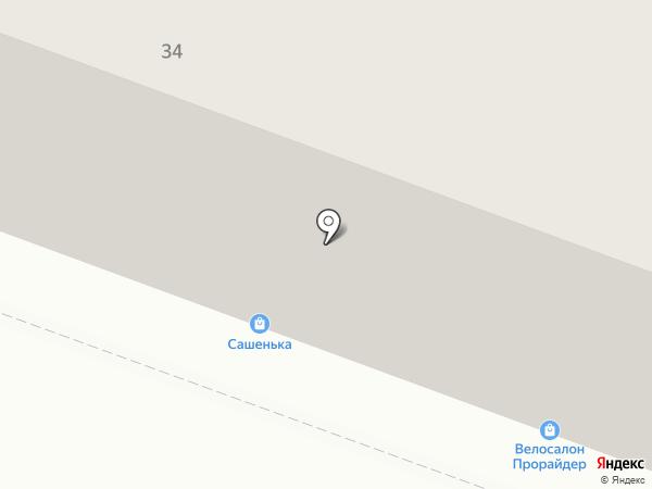 Магазин тканей и швейной фурнитуры на карте Йошкар-Олы