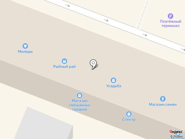 Микас на карте Йошкар-Олы