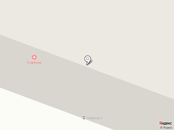 Алёнка на карте Йошкар-Олы
