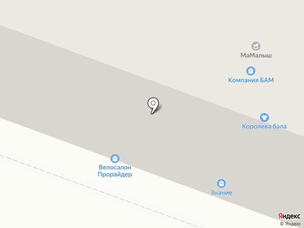 Нуга Бест на карте Йошкар-Олы