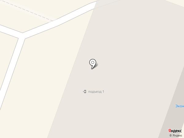 Эконом на карте Йошкар-Олы