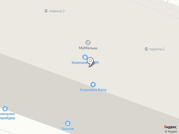 Golden Lady на карте Йошкар-Олы