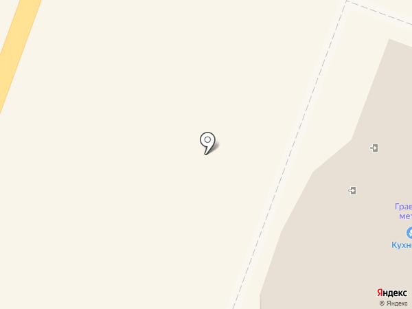 Центральная транспортная компания на карте Йошкар-Олы