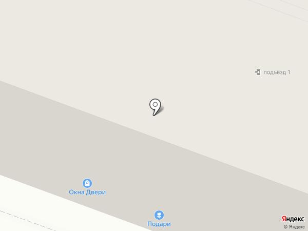 Relax на карте Йошкар-Олы