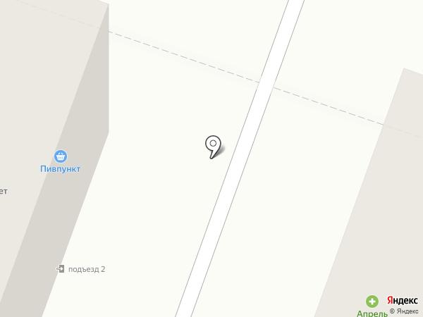 Иван чай на карте Йошкар-Олы