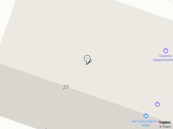 Адвокатский кабинет Фоминых Н.С. на карте Йошкар-Олы