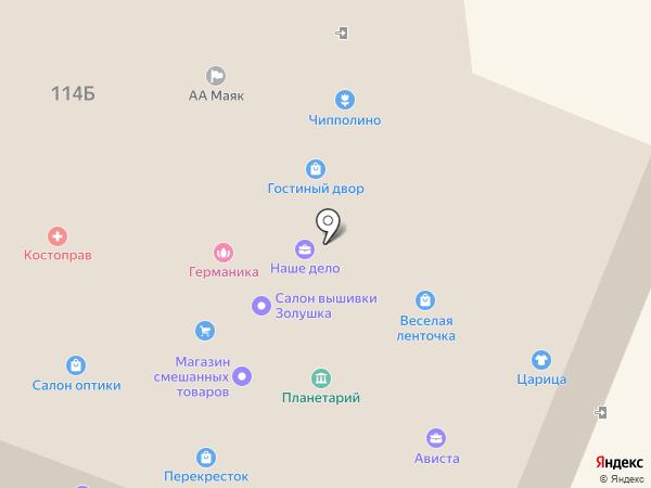 Салон обоев на карте Йошкар-Олы