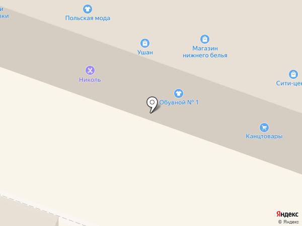 Алёна на карте Йошкар-Олы