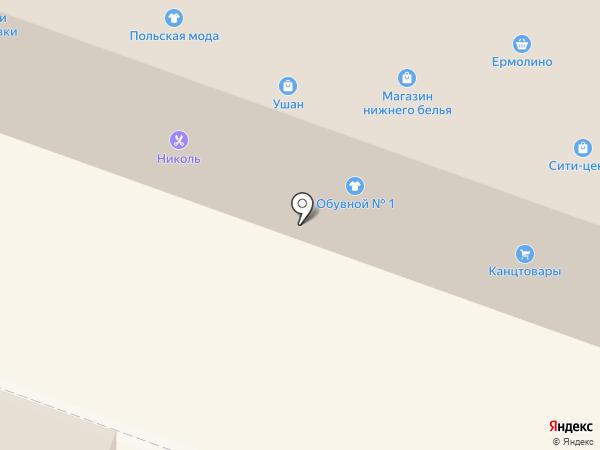 Nicole на карте Йошкар-Олы