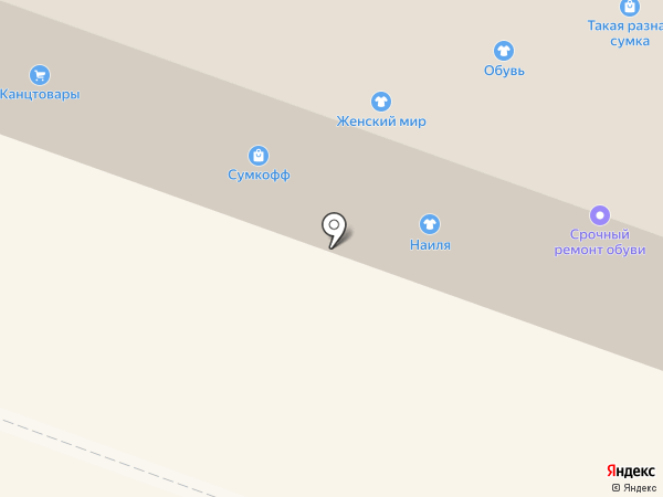 Мастерская по ремонту обуви на карте Йошкар-Олы