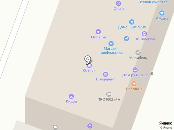 Блеск Ванн на карте Йошкар-Олы
