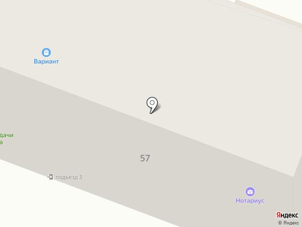 МилДом на карте Йошкар-Олы