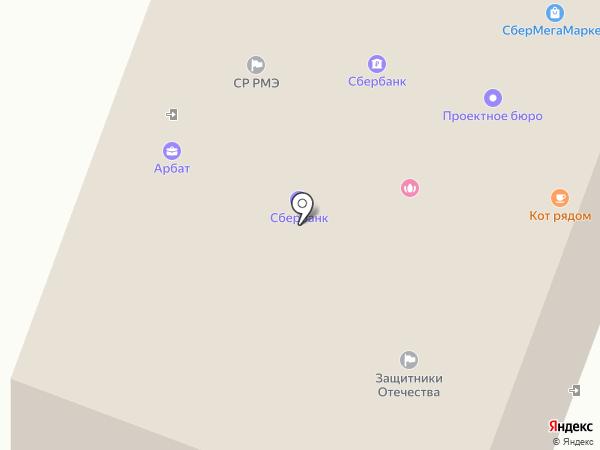 Мама Рядом на карте Йошкар-Олы