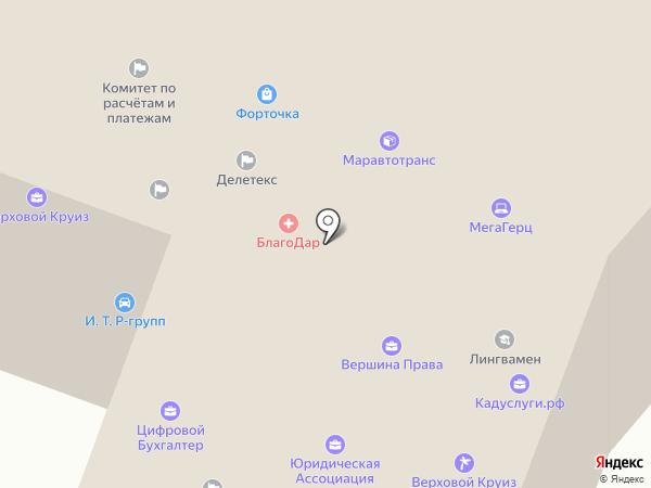 Верита на карте Йошкар-Олы