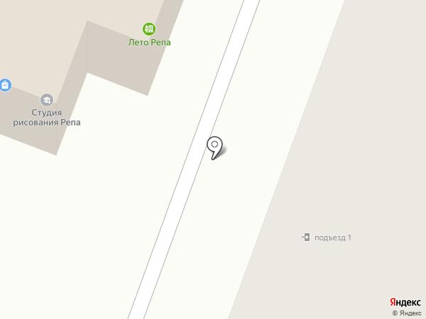 ДезЦентр ЭКО на карте Йошкар-Олы