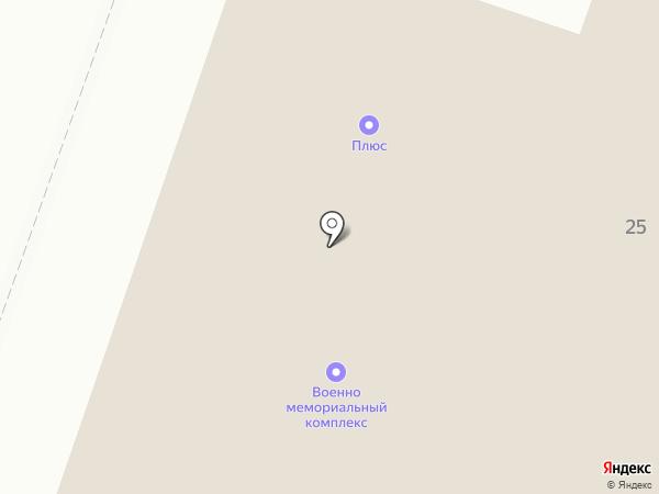 Плюс на карте Йошкар-Олы