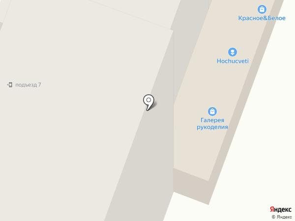 Галерея рукоделия на карте Йошкар-Олы