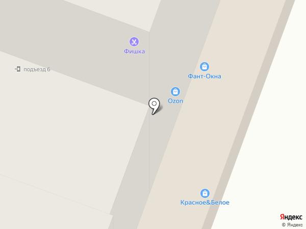 Муза рукоделия на карте Йошкар-Олы