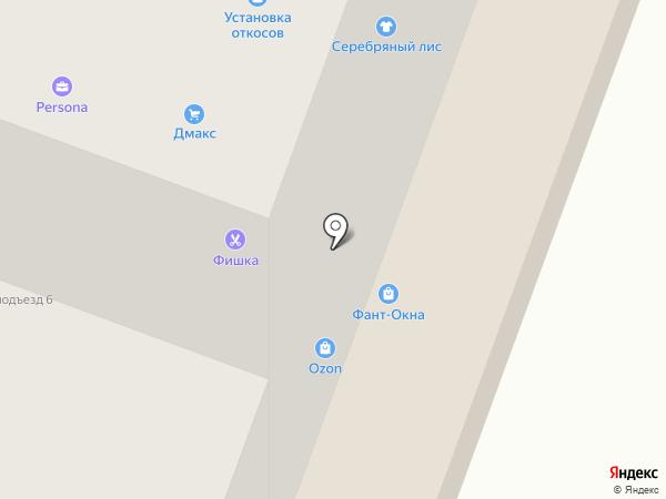 СТиК-Спутниковое Телевидение на карте Йошкар-Олы