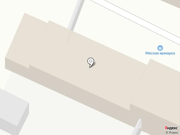 Магазин сухофруктов и специй на карте Йошкар-Олы