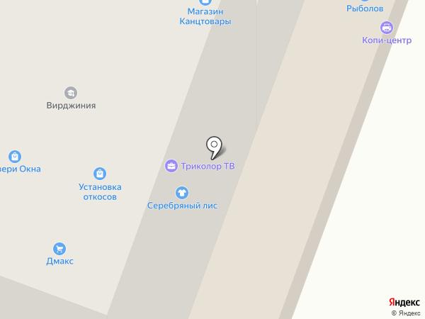 Демакс на карте Йошкар-Олы
