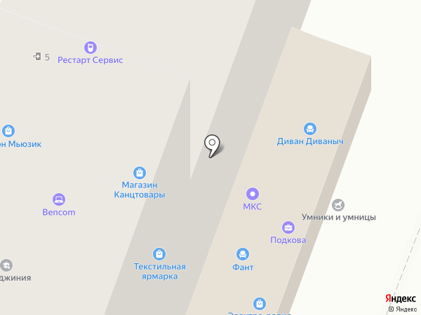 Nikor на карте Йошкар-Олы